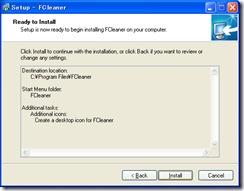 fcleaner (5)
