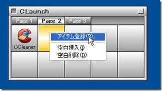 claunch6