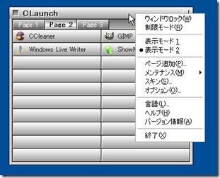 claunch9
