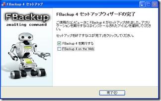 fbackup10