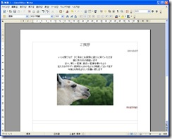 libreoffice10