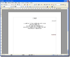 libreoffice9