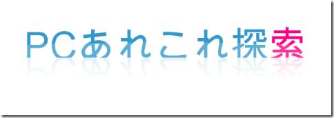 logo-jene