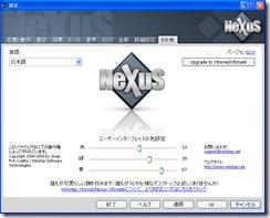 nuxus9