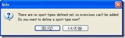 sportstracker1