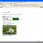 Abiword Wordライクなワープロソフト シンプル画面で目次 見出し、画像も挿入できる
