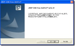 jhop2