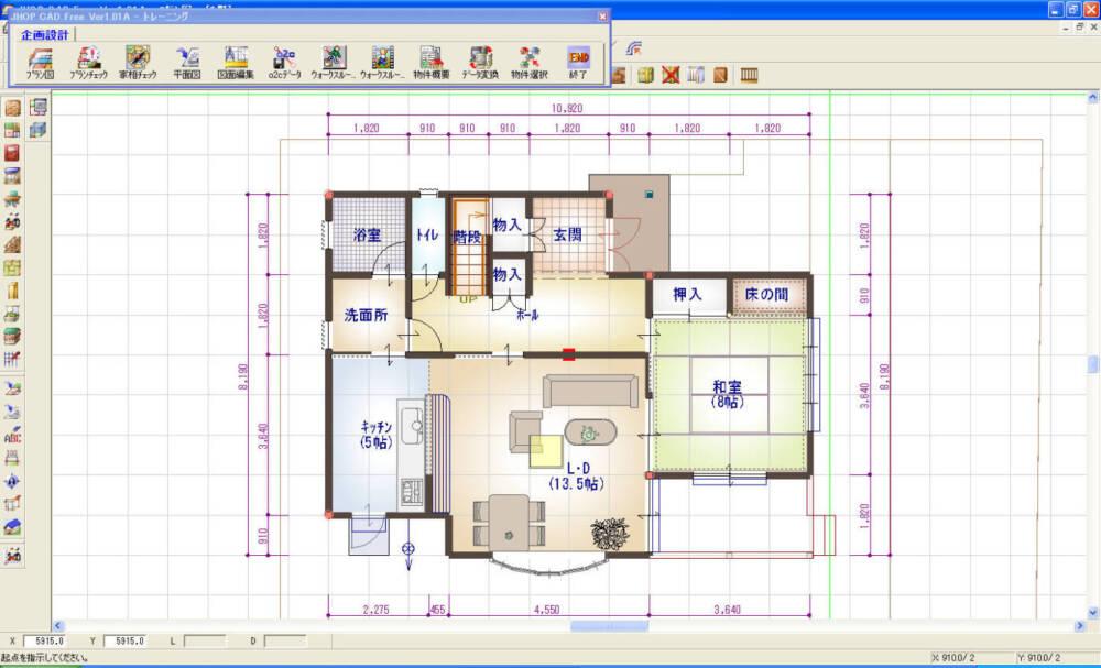 家の間取り設計や家相なども調べる事が出来るお手軽マイホームデザイン