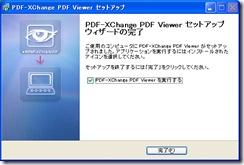 pdfxchange10
