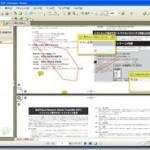 高性能PDFビューワー タブ型サムネイルビュー 注釈など記入も出来る PDF-XChange Viewer