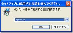 pdfxchange1