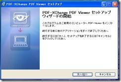 pdfxchange2