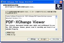 pdfxchange3
