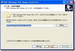 pdfxchange4