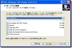 pdfxchange5
