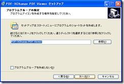 pdfxchange6