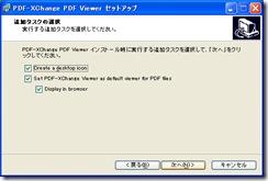 pdfxchange7