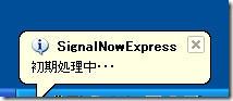 signalnow10