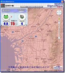signalnow12