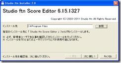 studioftnscore1