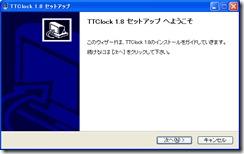 ttclock2
