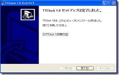 ttclock5