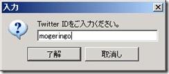tweetquake1