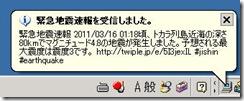 tweetquake3