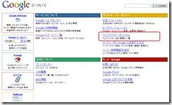 webmaster3