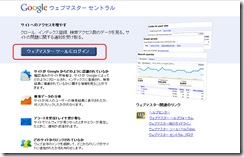 webmaster4