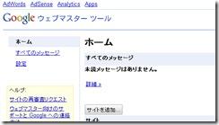 webmaster5