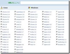 browsershot2