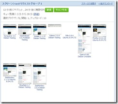browsershot3