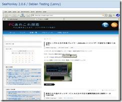 browsershot4