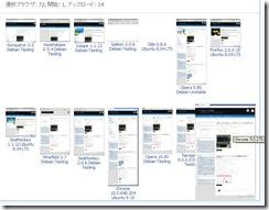 browsershot5