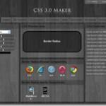 CSS3.0を簡単にコード生成してくれるネットサービス 画面で設定出来るので簡単 CSS3.0Maker