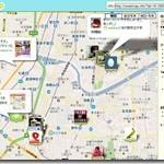 地図からTwitterしている人が見れるネットサービス 自宅付近を検索してみたら面白いかも TweetMap