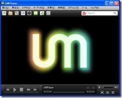 umplayer10