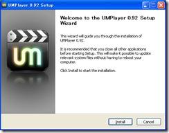umplayer5