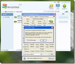 winsoft10