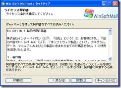 winsoft3