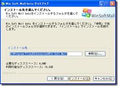 winsoft4