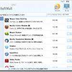 Windows版 アプリ配信プラットフォーム フリーソフトや有料アプリが簡単にインストールできる Win Soft Mall