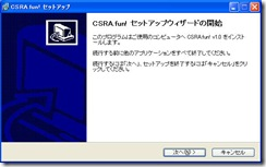 csra2
