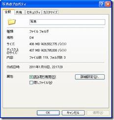 fastcopy4