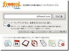 freeml1