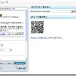 携帯のサイトを確認できる gooモバイル サイトビューワー
