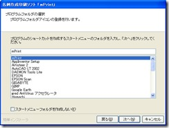 mprint3