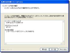 mprint5