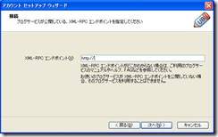 ubicastblogger9